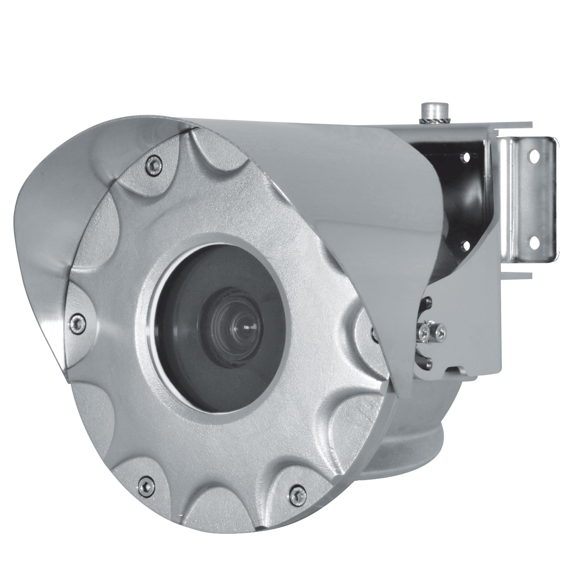 Visuel de la caméra MAXIMUS issue de la gamme de caméras de surveillance produites par Videotec et distribuées par SIPPRO Solutions IP Protection en France.