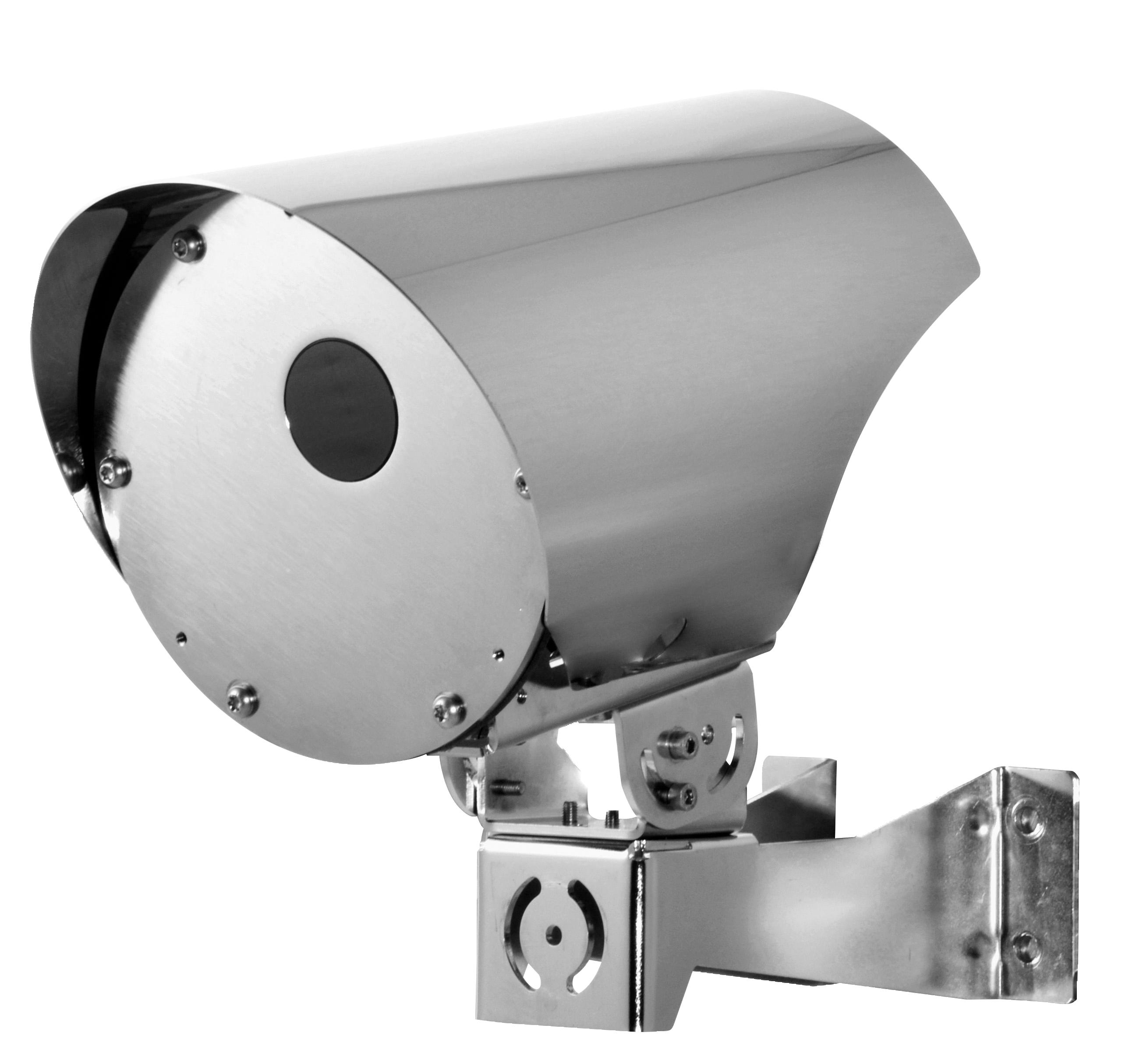 Visuel de la caméra NTX issue de la gamme de caméras de surveillance produites par Videotec et distribuées par SIPPRO Solutions IP Protection en France.